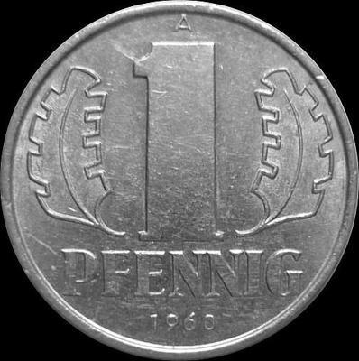 1 пфенниг 1960 A Германия ГДР.