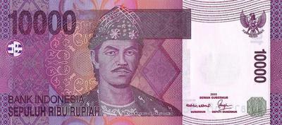 10000 рупий 2005 Индонезия.
