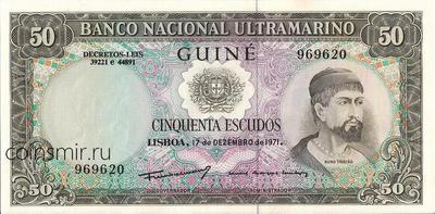 50 эскудо 1971 Португальская Гвинея.