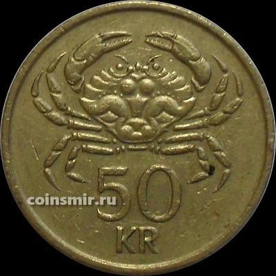 50 крон 1987 Исландия. Краб.
