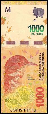 1000 песо 2017 Аргентина.