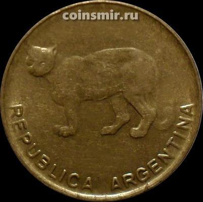 5 сентаво 1985 Аргентина. Пампасская кошка.