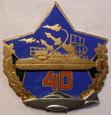Знак ПВО Зенитно-ракетный полк. Войсковая часть 56178 40 лет. Эстония,Кейла-Йоа.