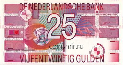 25 гульденов 1989 Нидерланды.