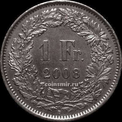 1 франк 2008 В Швейцария.