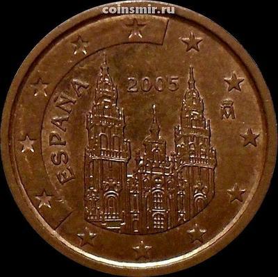 2 евроцента 2005 Испания. Кафедральный собор Святого Якова.