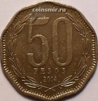 50 песо 2014 Чили.