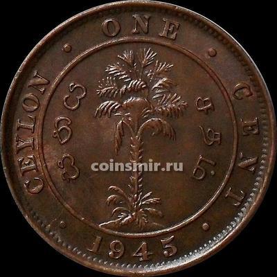 1 цент 1945 Британский Цейлон.