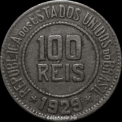 100 рейс 1929 Бразилия.