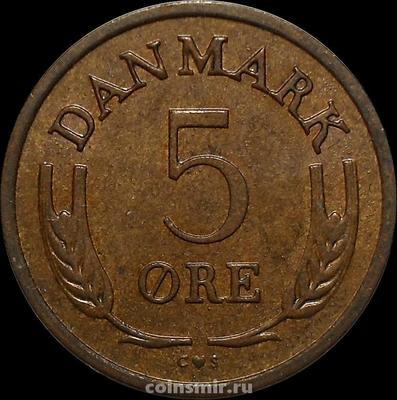 5 эре 1971 C,S Дания.