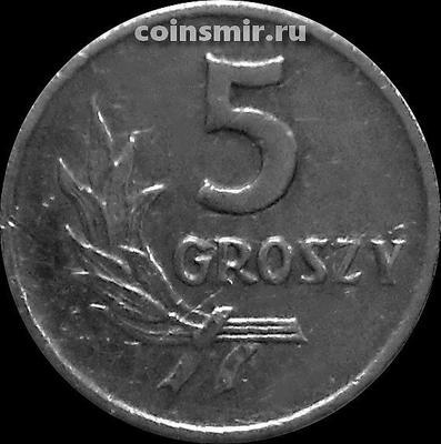 5 грошей 1968 Польша.