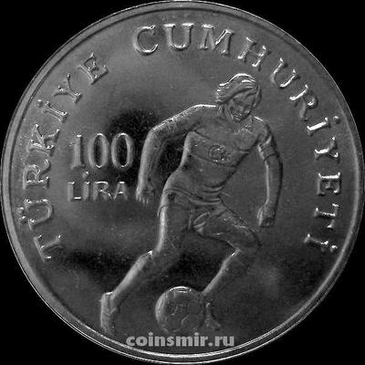 100 лир 1982 Турция. Чемпионат Мира по Футболу 1982.