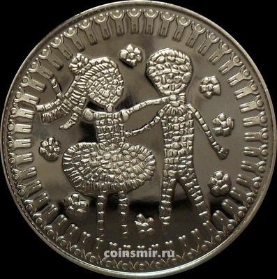 5 левов 1985 Болгария.  Третья международная детская ассамблея.