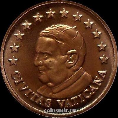 1 евроцент 2005 Ватикан. Портрет. Европроба. Specimen.