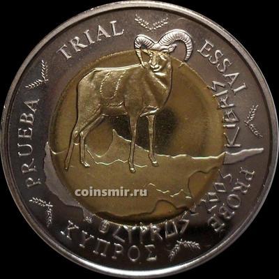 2 евро 2003 Кипр. Европроба. Specimen.