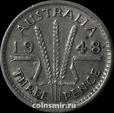 3 пенса 1948 Австралия.