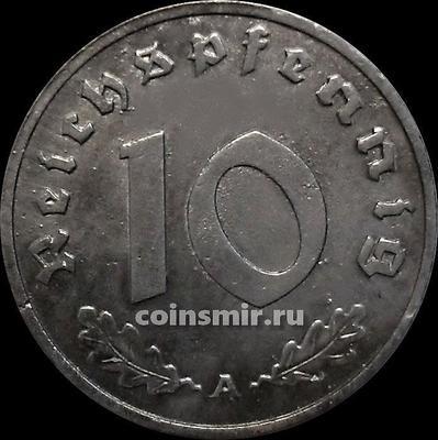 10 пфеннигов 1943 А Германия.