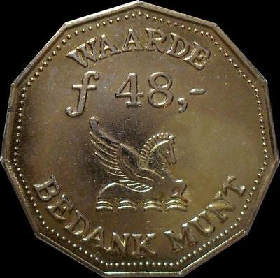 Жетон торговый Пегас 48 фунтов Великобритания.