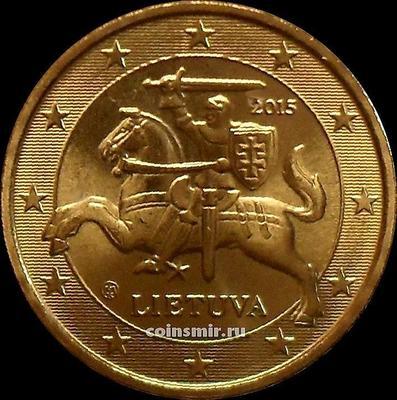 10 евроцентов 2015 Литва. Герб государства.