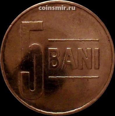 5 баней 2005 Румыния.