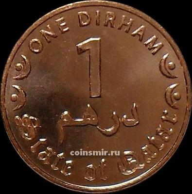1 дирхам 2016 Катар.