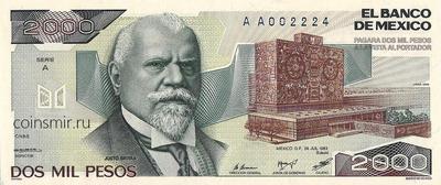 2000 песо 1983 Мексика. Серия А.