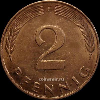 2 пфеннига 1991 F Германия (ФРГ).