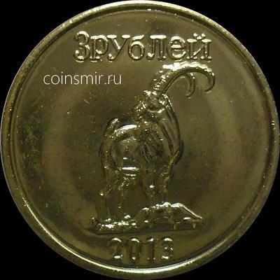 3 рубля 2013 Ингушетия. Горный баран.