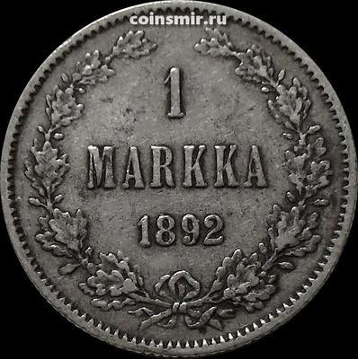 1 марка 1892  Русская Финляндия.