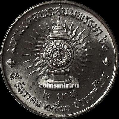 2 бата 1987 Таиланд. 60 лет со дня рождения Короля Рамы IX.