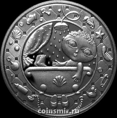 1 рубль 2009 Беларусь. Водолей.