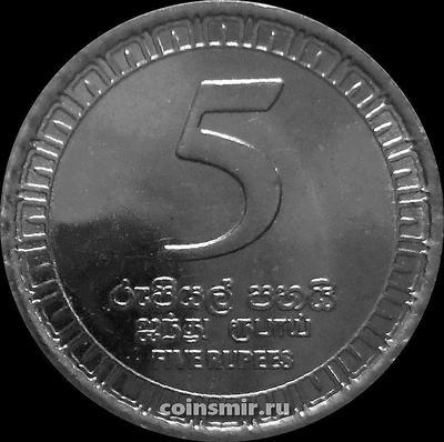 5 рупий 2017 Шри Ланка.