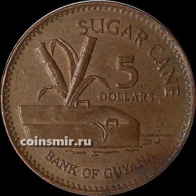 5 долларов 1996 Гайана. Сахарный тростник.
