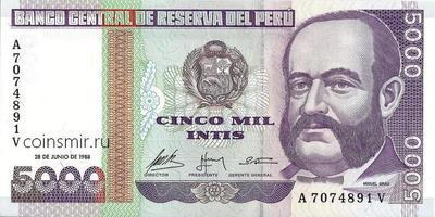 5000 инти 1988 Перу.