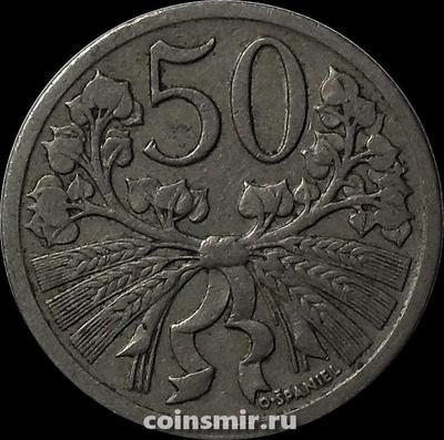 50 геллеров 1924 Чехословакия.