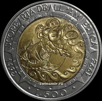 500 лир 1992 Сан-Марино. Колумб. Открытие Америки. XF