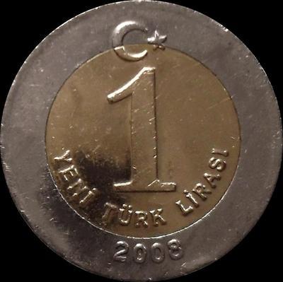 1 новая лира 2008 Турция.
