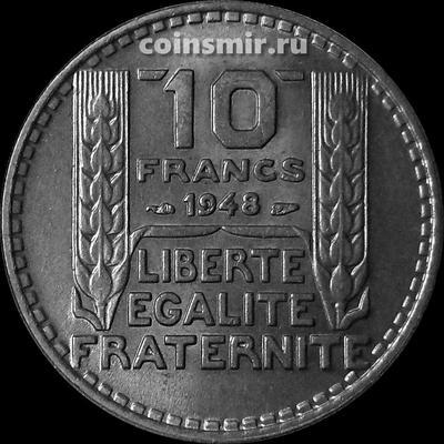 10 франков 1948  Франция. Без В.