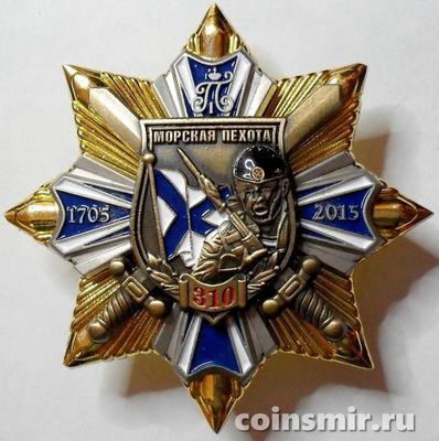 Знак Морская пехота.