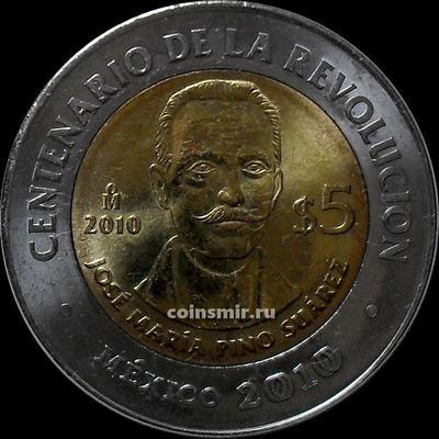 5 песо 2010 Мексика. Хосе Мария Пино Суарес.