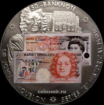 Жетон Банкноты 50 фунтов. Сэр Джон Хублон.