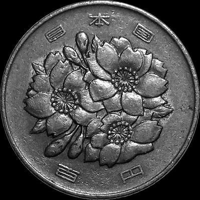 100 йен 1968 Япония.