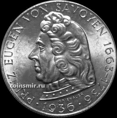 2 шиллинга 1936 Австрия. Принца Евгений Савойский.