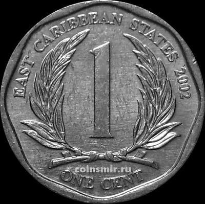 1 цент 2002 Восточные Карибы.