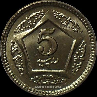 5 рупий 2015 Пакистан.