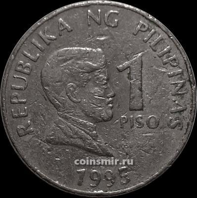 1 песо 1995 Филиппины.