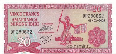 20 франков 2005 Бурунди.
