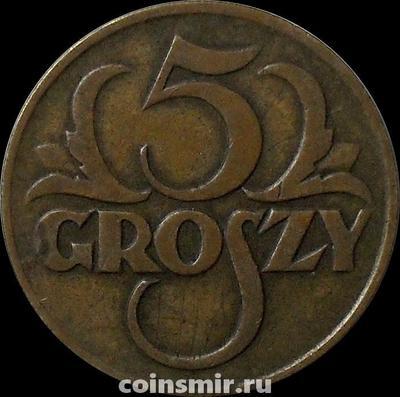 5 грошей 1923 Польша.