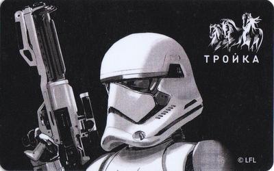 Карта Тройка 2019. Капитан Фазма. Звёздные войны: Скайуокер. Восход.
