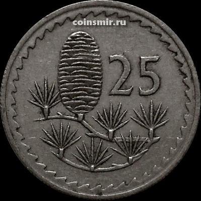 25 милс 1963 Кипр. Ливанский кедр.